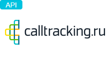 CallTrackingRU API