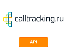 Интеграция CallTrackingRU с другими системами по API